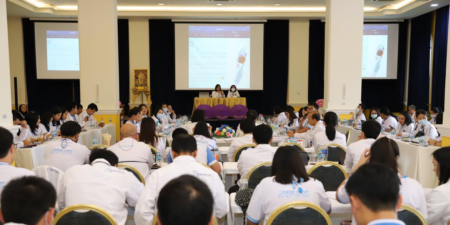 กิจกรรมจัดทำแผนพัฒนาการศึกษา (พ.ศ. 2566-2570) และนำเสนอโครงการกิจกรรม